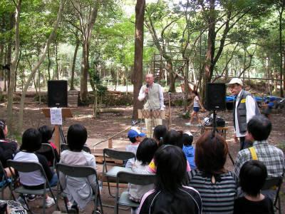 2010/10/23〜24丹波ごちゃまぜ自然体験〜秋〜2回目 7