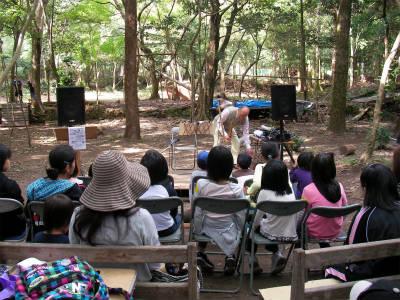 2010/10/23〜24丹波ごちゃまぜ自然体験〜秋〜2回目 15