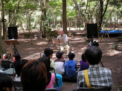 2010/10/23〜24丹波ごちゃまぜ自然体験〜秋〜2回目 20