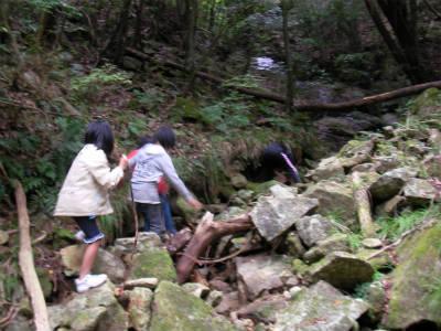 2010/10/23〜24丹波ごちゃまぜ自然体験〜秋〜2回目 97