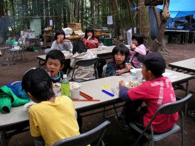 2010/10/23〜24丹波ごちゃまぜ自然体験〜秋〜2回目 110