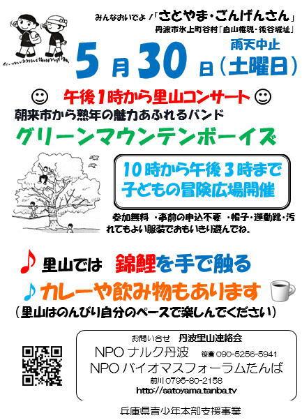 ��臼�潟��泣��� title=
