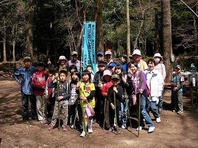 里山イベント